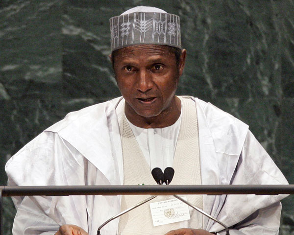 """The """"Power, Politics and Death"""" of Late President Yar'Adua; The Tell-All Book"""