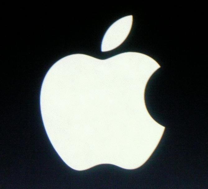 Apple's China trademark battle moves to Shanghai