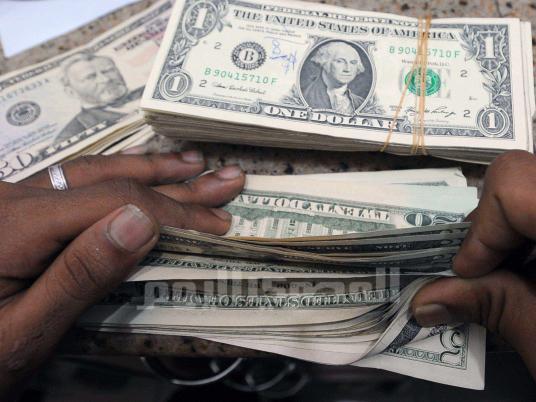 Nigerian forex forum 02 traders