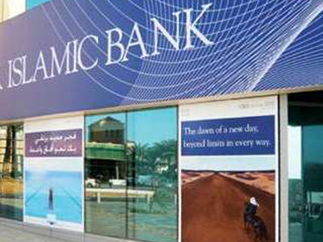 Islamic banking will improve Nigeria's economic development-Minister