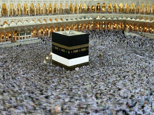 Hajj commission suspends all flights to Mecca