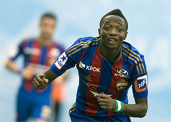 My dream is to play for Arsenal one day – Ahmed Musa