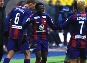 Ahmed Musa shines for CSKA Moscow