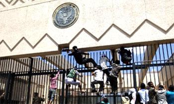 Al-Qaeda Offers Bounty For U.S. Diplomat In Sanna