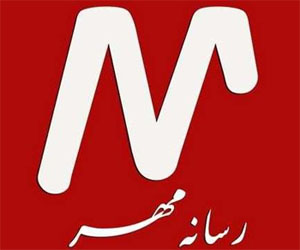 Iran Launches Mehr, Own Version Of YouTube