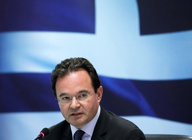 Greek Parliament To Probe Ex-minister