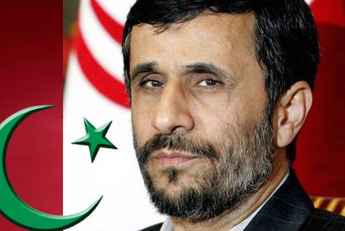 Iran Denies Training Suspected Nigerian Terrorists