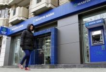 Cyprus Banks Remain Closed To Avert Run On Deposits