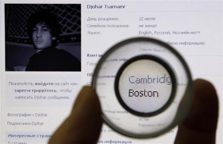 Boston Bombing Suspect Moved From Hospital To Prison