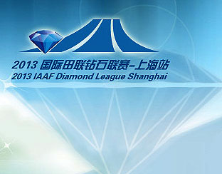 Athletes On High For Diamond League Meet In Shanghai