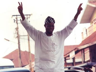 CPC Endorses Aregbesola For Re-election In 2014
