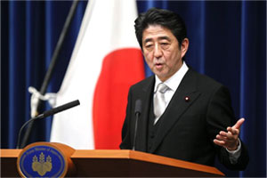 Japan PM Promises To Spur Sustainable Growth With Incomes Boost