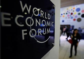 Security Tightens Ahead Of World Economic Forum In Myanmar