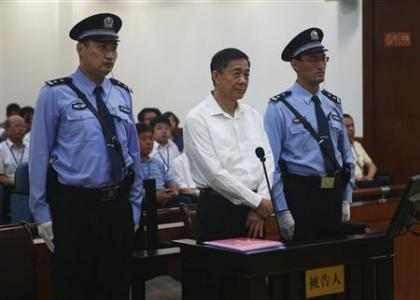 China's Bo Appears In Public, Denies A Bribery Charge