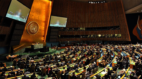Nigeria Assumes Rotating Presidency Of UN Security Council