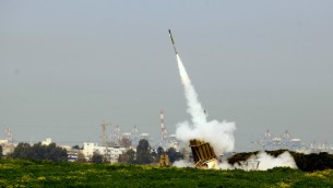 Israel Shoots Down Rocket Fired At Southern Port From Gaza