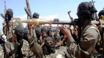 FG Secures 11 Boko Haram Convictions