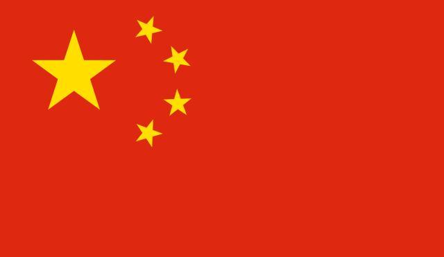USA berates China over inhuman treatment of Nigerians in Guangzhou