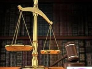 court_court