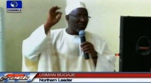 http://www.channelstv.com/wp-content/uploads/2014/03/Usman-Bugaje-Oil-Speech-300x166.jpg