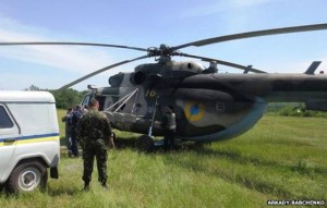 Ukraine Army helicopter