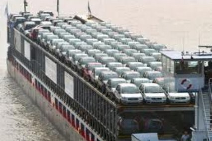 FG Denies Imposition of 70 Per Cent Import Duties on Used Cars