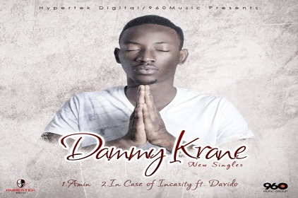 Dammy Krane Debuts 2 New Tracks