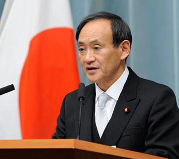 Ebola: Japan Could Offer Unapproved Ebola Drug