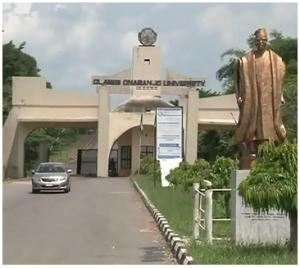 Olabisi Onabanjo University