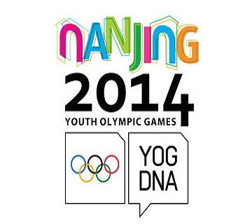 Nigerian Youth Athletes Quarantined In China
