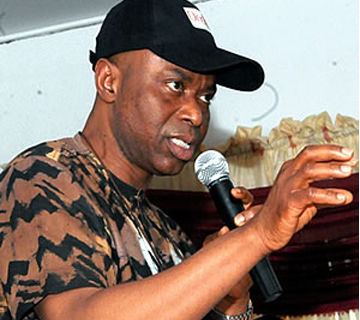 Mimiko Restates Plan To Improve Educational Infrastructure