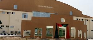 Ekiti-State-House-Of-Assembly2