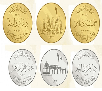ISIS Introduces New Currency