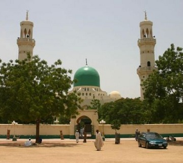 Jonathan Orders Investigation Into Explosions Near Kano Emir's Mosque