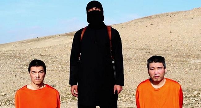 Jihadi John: Pentagon Air Strike Targets IS Militant In Syria