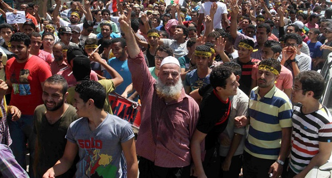 215 Members Of Egypt Muslim Brotherhood Referred To Court