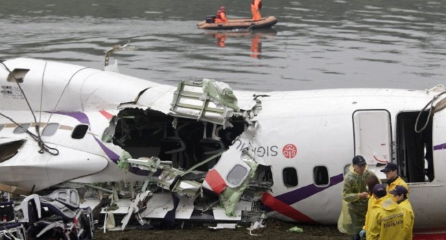 TransAsia Ge235: Black Boxes Reveal Attempts To Regain Thrust
