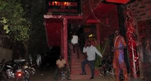 Mali Nightclub