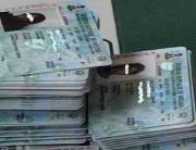 1,733,479 PVCs Collected, 43,626 Unclaimed In Taraba - INEC