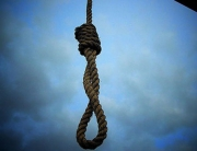 Nigerian To Be Executed In Singapore, Clemency Appeal Rejected
