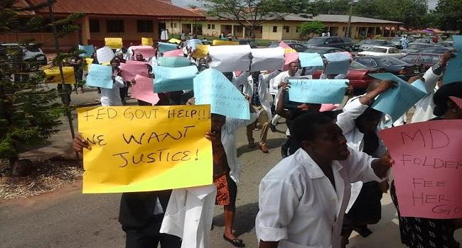 Image result for FMC Abeokuta staff protest