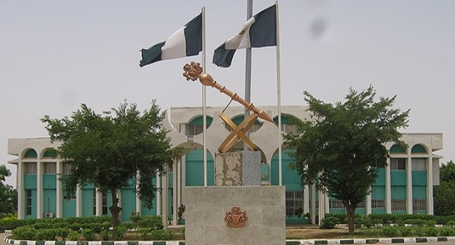 Yobe State House of Assembly