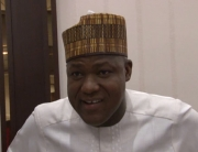 2017 Will Bring Succour To Nigerians- Dogara