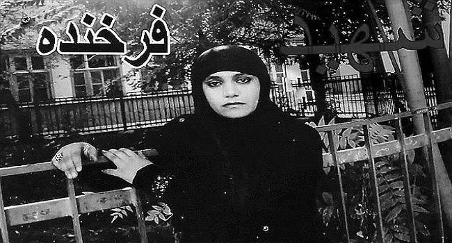 Afghan Court Quashes Farkhunda Mob Killing Death Sentences