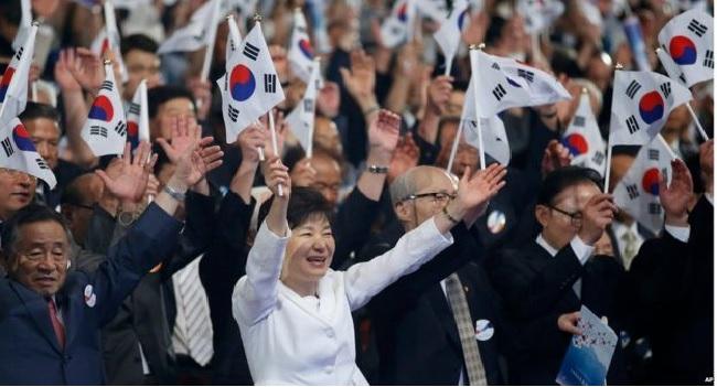 Japan, South Korea Mark 70 Years Since End Of WW2