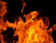 fire-Kano