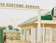 Customs Generate Historic Revenue Figure Of N1trn