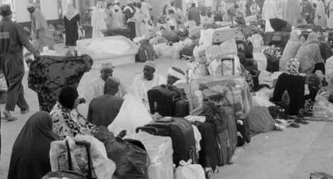 Hajj: Gombe Declares Five Pilgrims Missing