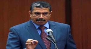 Aden Hotel Attack: Yemen's PM Escapes Unharmed