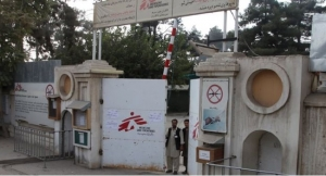 Kunduz MSF hospital